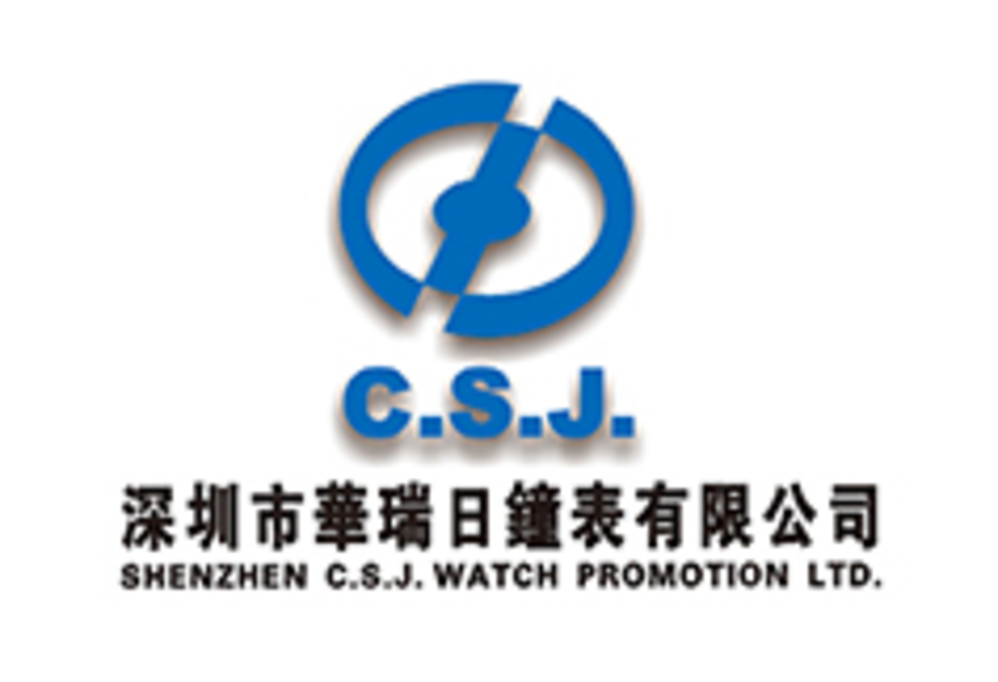 Shenzhen C.S.J. Watch Promotion Ltd.